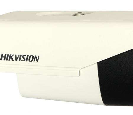 m7574 kamery kielce